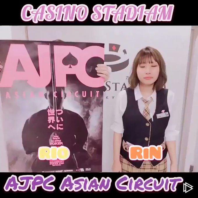 【AJPCアジアンサーキット日本代表選考会】