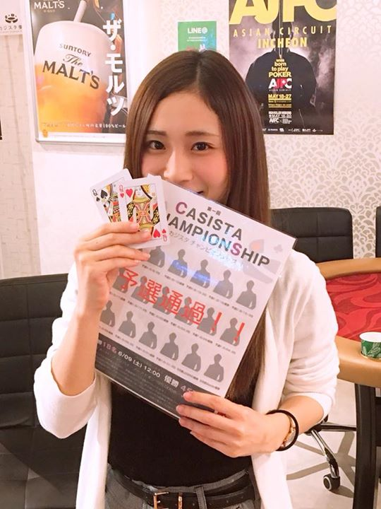 ✨CASISTA CHAMPIONSHIP 予選C✨