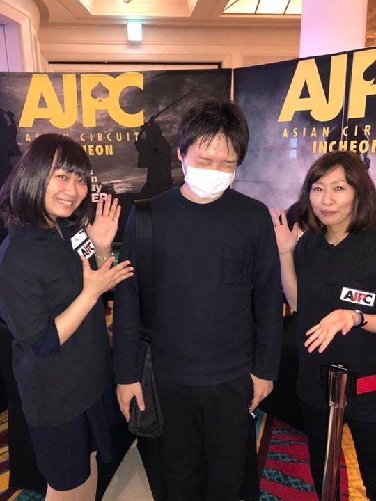 韓国AJPC仁川