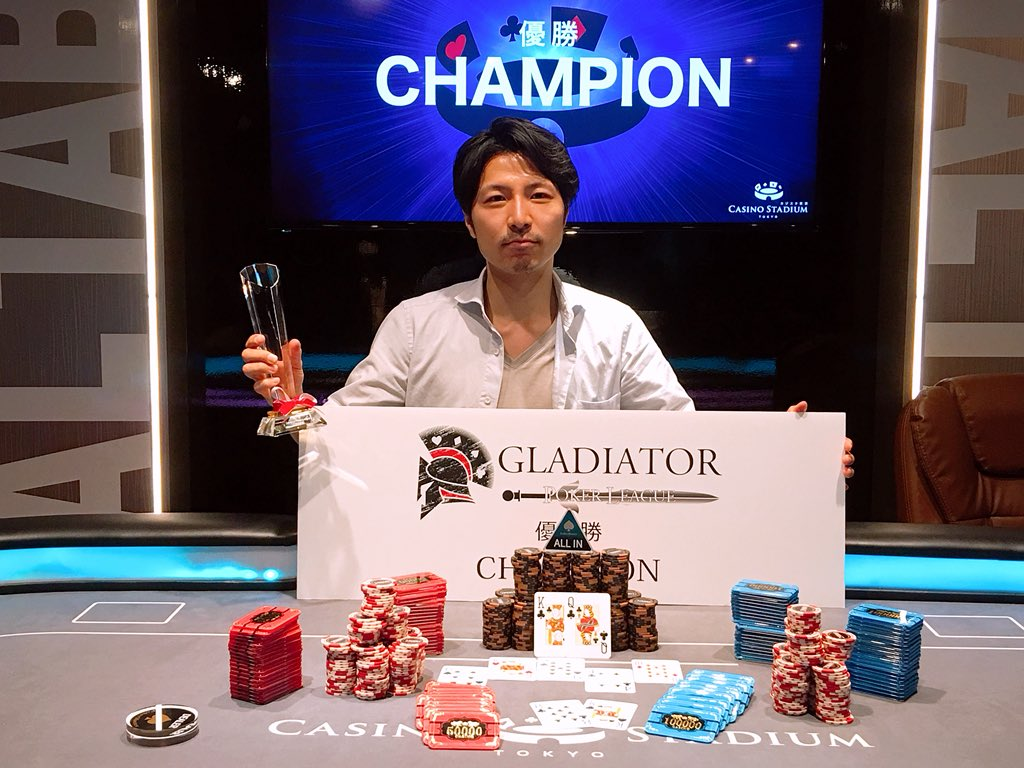 Gladiator Poker League 三四郎様 優勝おめでとうございました✨🏆✨