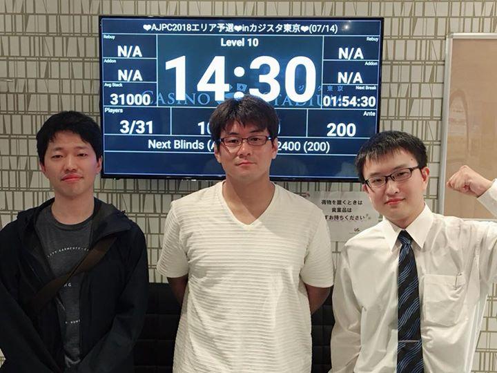 7/14AJPCカジスタ東京予選