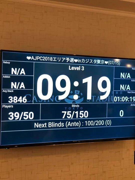 7/15 AJPCカジスタ東京予選
