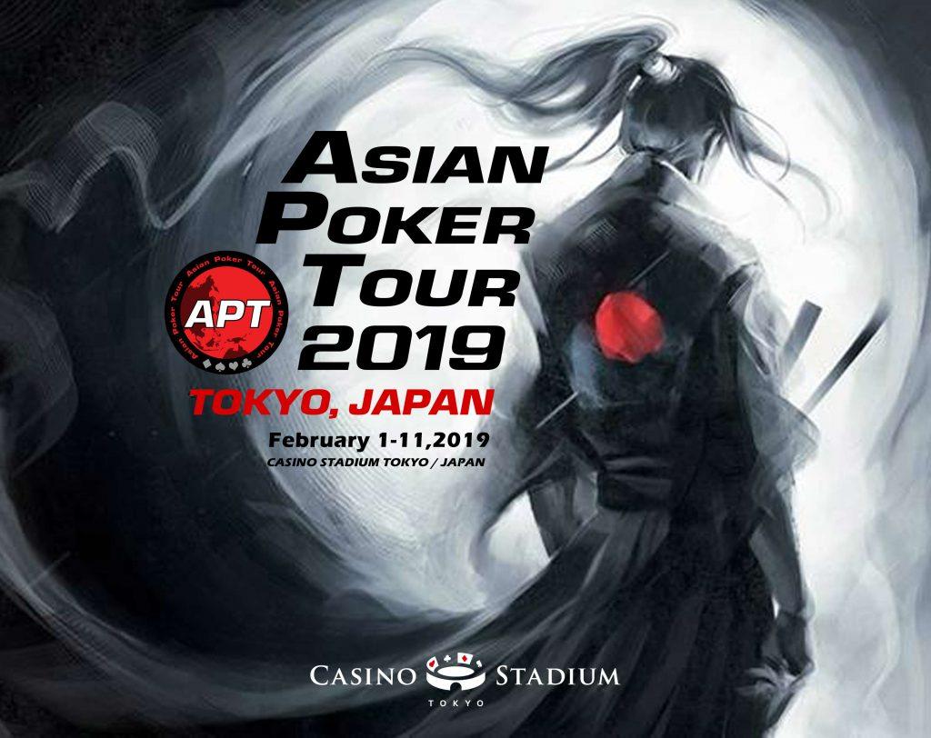 APT(AsianPokerTour)公式ツアーAPT TOKYO JAPAN 開催決定!