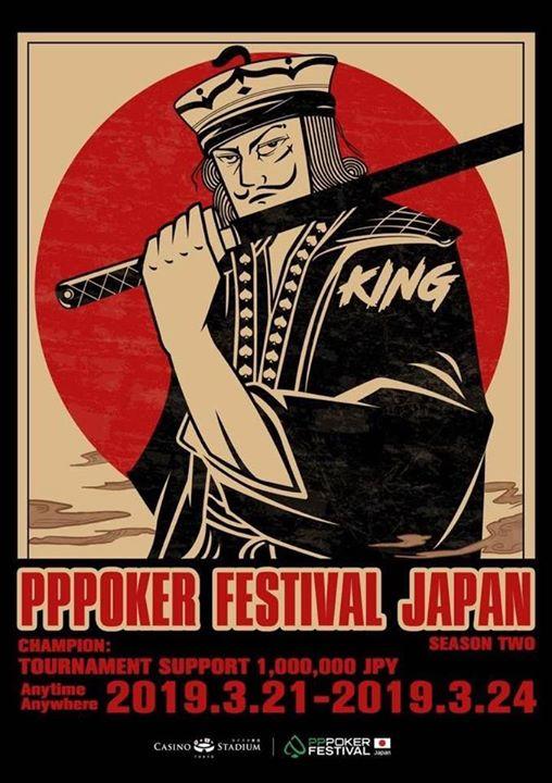 ⭐️PPPOKER FESTIVAL JAPAN