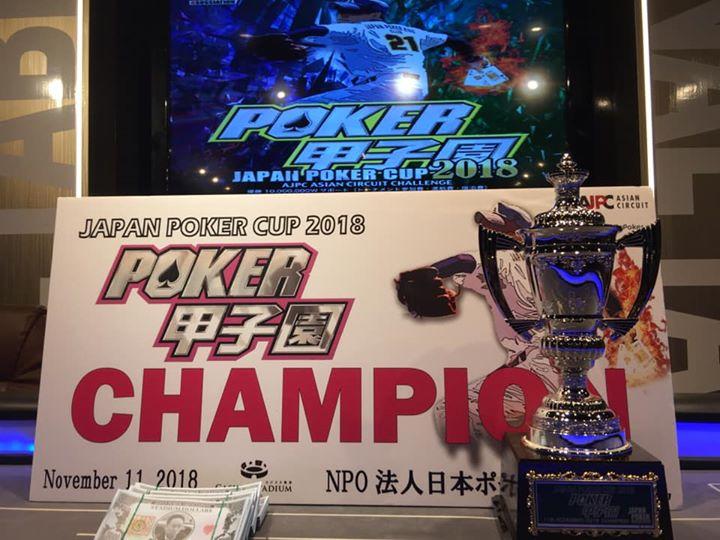 JAPAN POKER CUP 2018