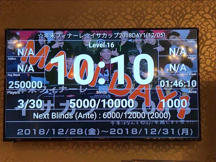 12/5(水)