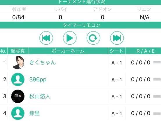 1/12カジスタ APT  JAPAN TOKYO50kPASSPORT&FansPoker5000P保証フリーロール