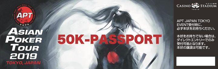 1/13カジスタ APT  JAPAN TOKYO50kPASSPORT&FansPoker5000P保証フリーロール