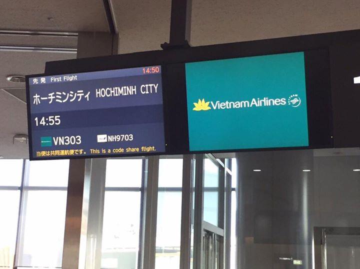 【APT2019 Kickoff Vietnam in ホーチミン Pro Poker】