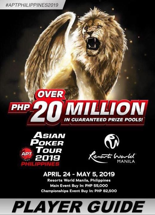 APT Manila 2019🇵🇭ついにスタートしました❗️