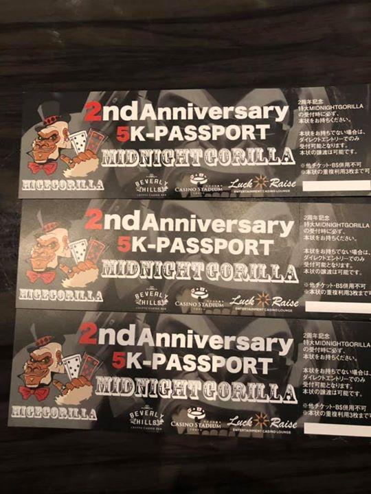 4月10日カジスタ2000円割引TC&ヒゲゴリラ2周年5K割引TC