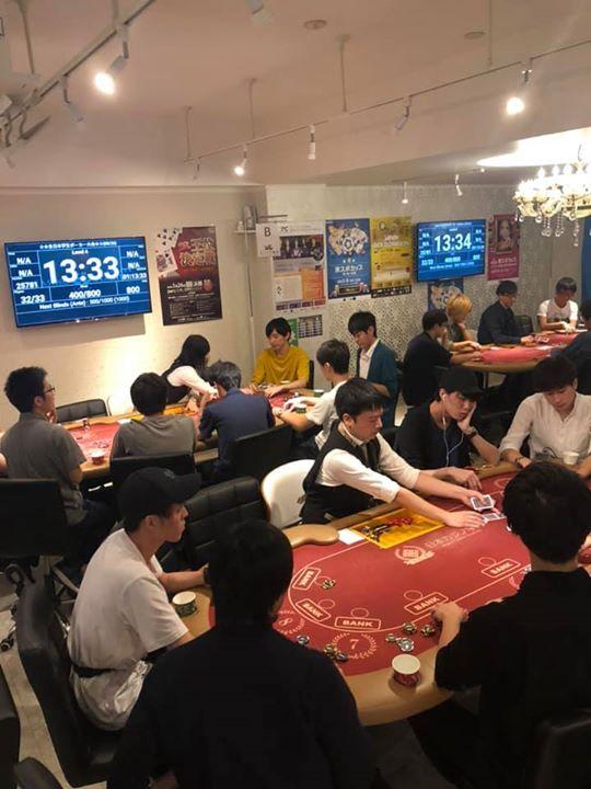 全日本学生ポーカー大会in