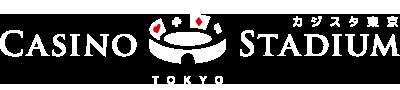 カジスタ東京